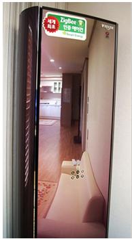 LG's Zigbee compliant refrigerator